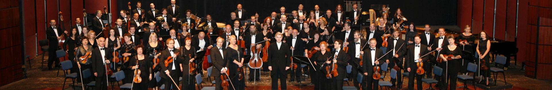 התזמורת הסימפונית ראשון לציון