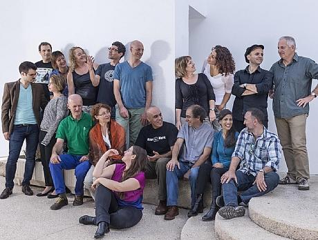 האנסמבל הקולי הישראלי