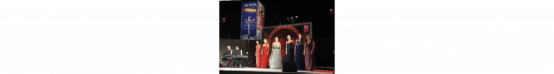 יריד המזרח בנמל תל אביב
