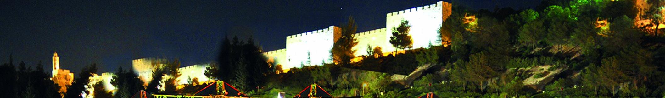 rigorahav