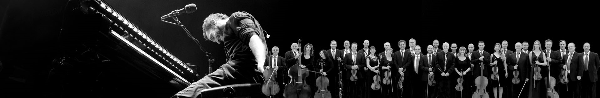Shlomi Shaban and the Camerata