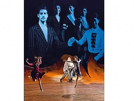 TEWJE - Ballett Theater Basel