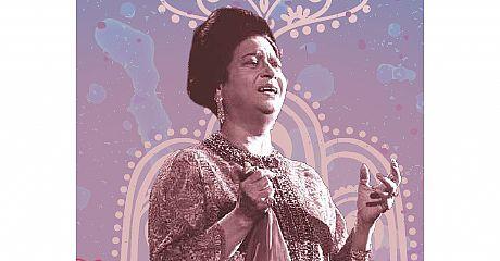 Umm Kulthum Forever