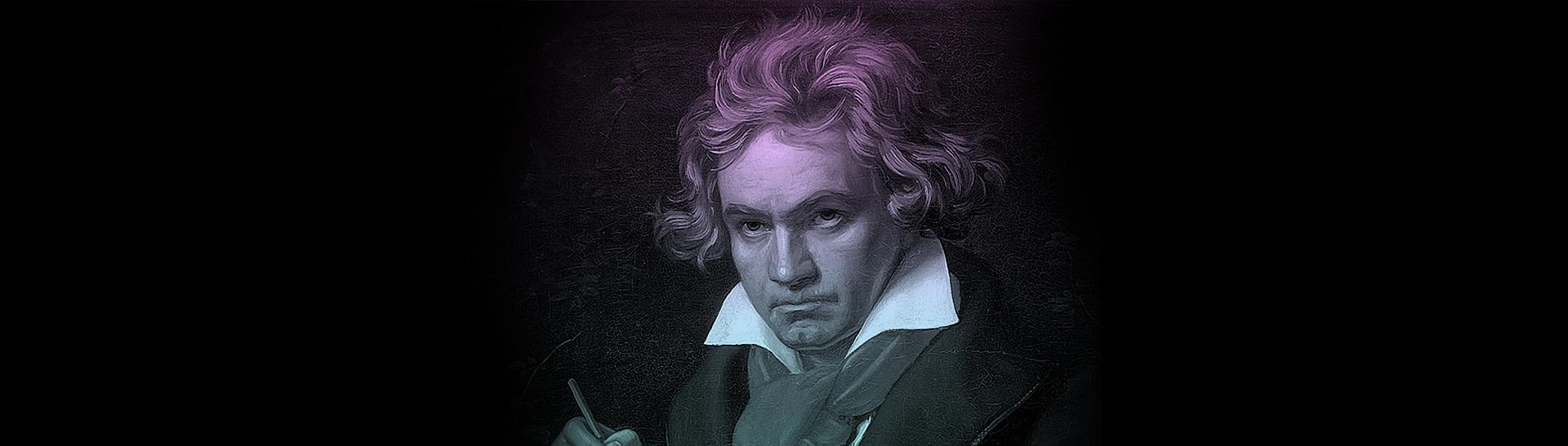 חגיגת בטהובן