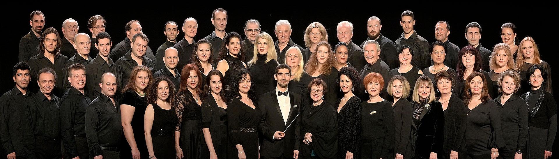 אודיציות למקהלת האופרה