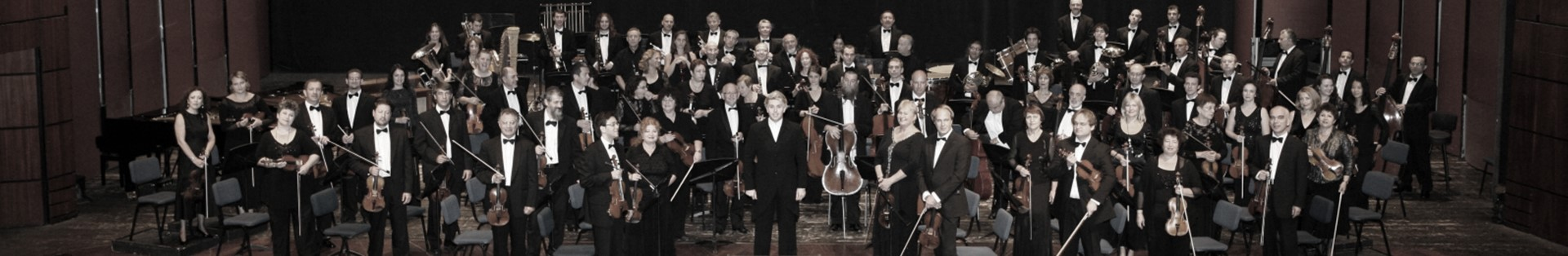 The Israel symphony orchestra Rishon Lezion
